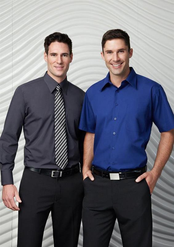 Mens Metro Corporate Shirt